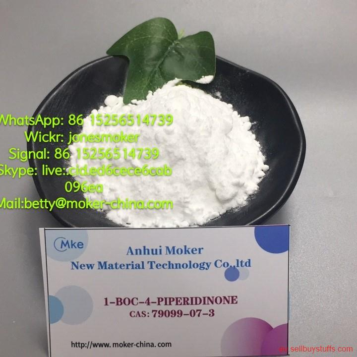 second hand/new: High purity 1-Boc-4-Piperidone Powder CAS 79099-07-3 with large stock and low price